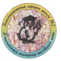 /Files/images/логотип.jpg